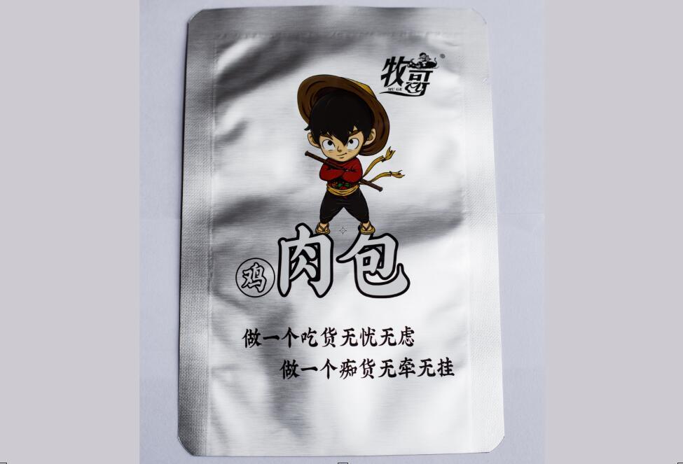 四川高温蒸煮袋销售