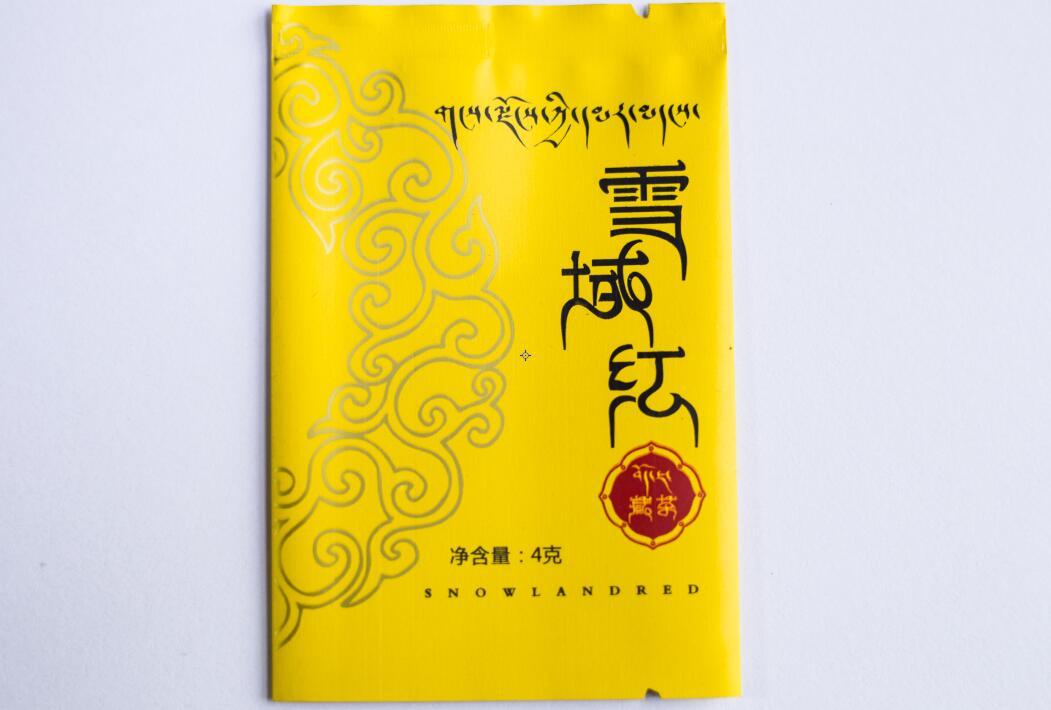 四川包装袋生产