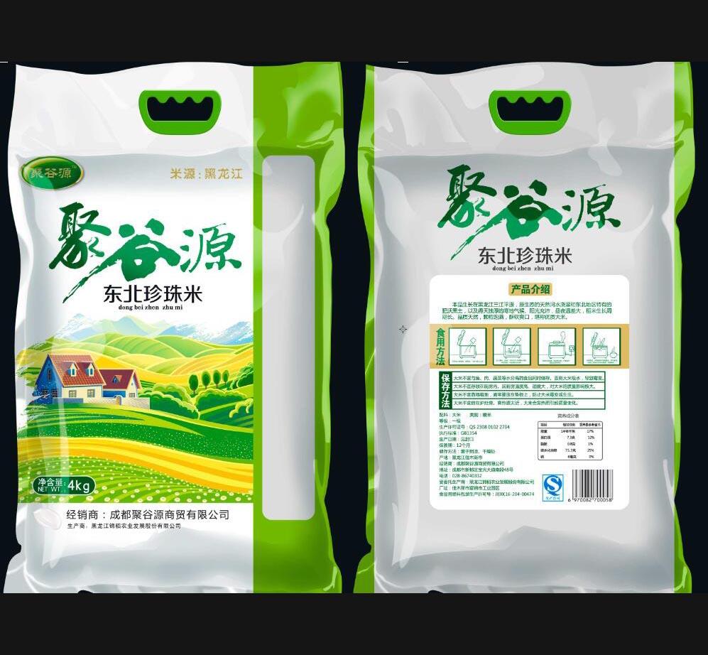 食品包装袋案例