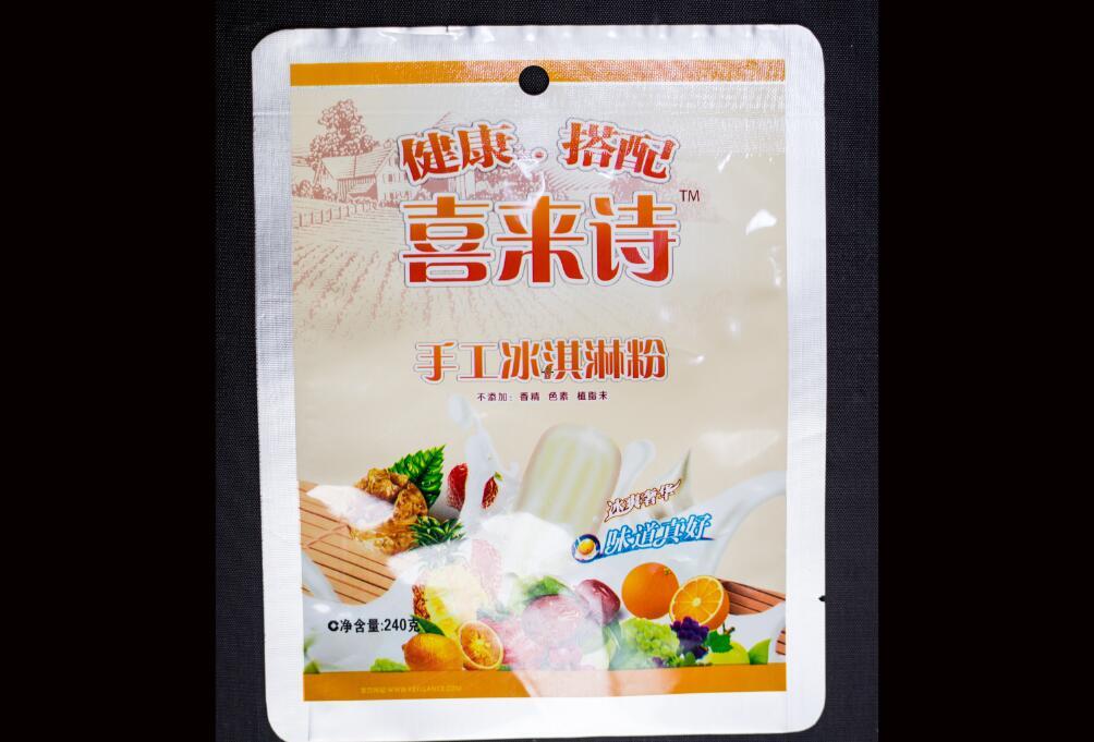四川高温蒸煮袋