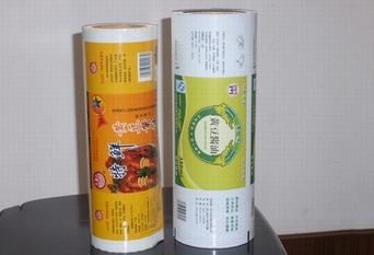 四川自动包装卷膜厂家