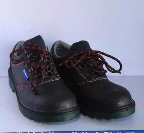 劳保鞋质量
