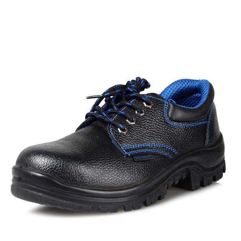 陕西劳保鞋在日常使用的时候需要注意哪些问题了?