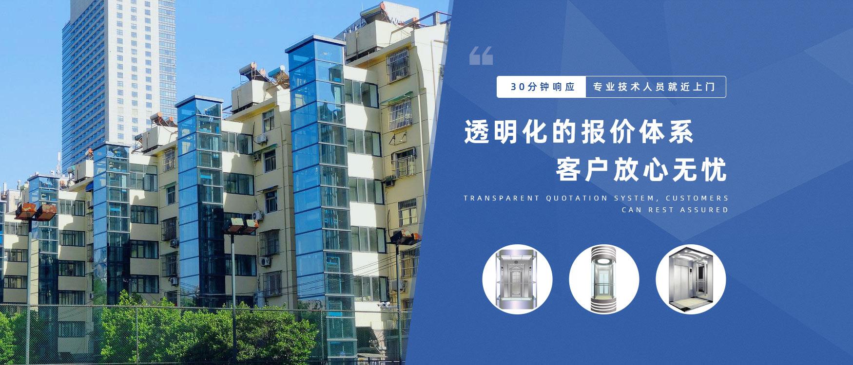 西安旧楼加装电梯施工
