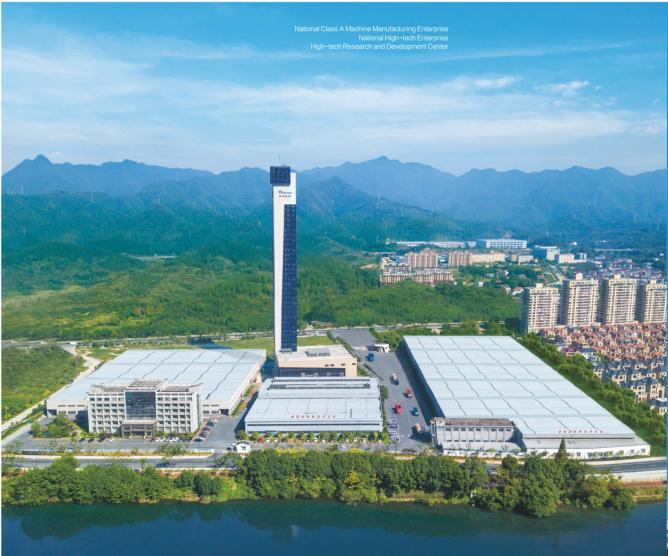 电梯生产厂家-厂区外观全貌