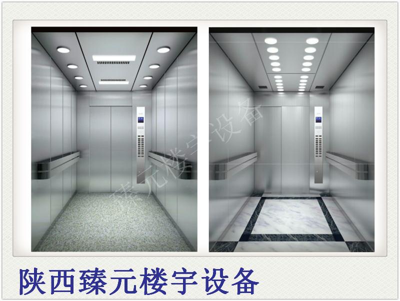 医用电梯设计安装