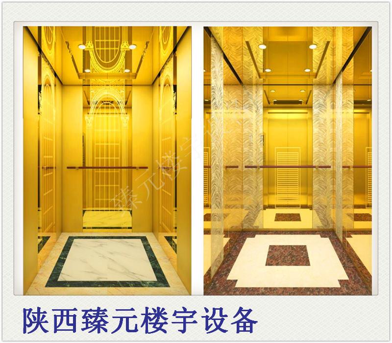 西安别墅电梯轿厢装潢