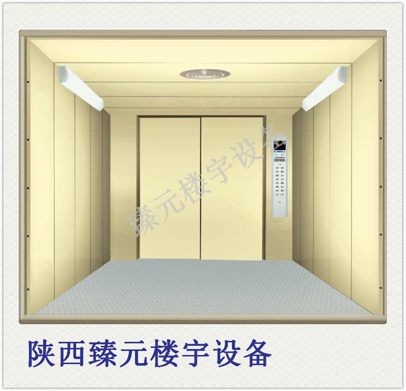 载货电梯轿厢装潢