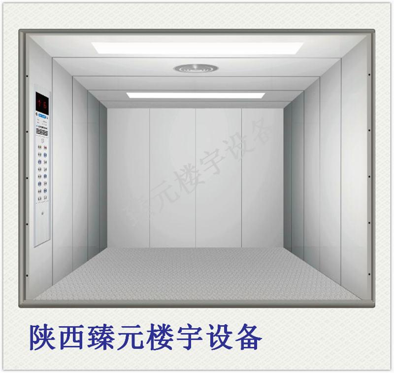 西安载货电梯安装