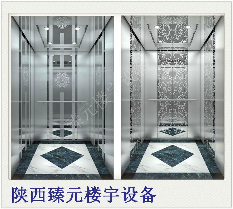 陕西别墅电梯装潢