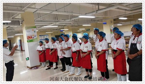 公司于10月中旬开展食品安全消防安全培训工作