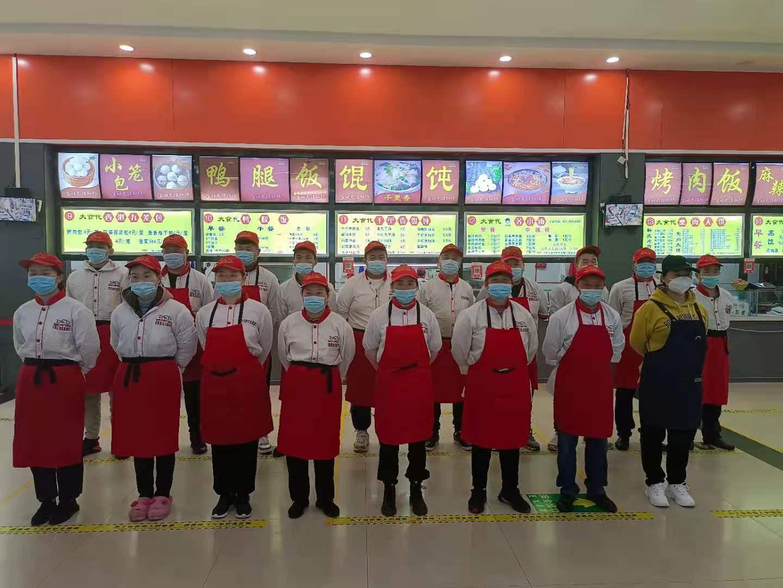 在郑州学校食堂承包需要注意哪些问题?