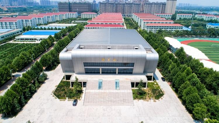 郑州经贸学院