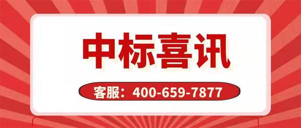 喜讯!喜讯!我司(大食代餐饮)中标洛阳市五十万中学餐厅承包项目