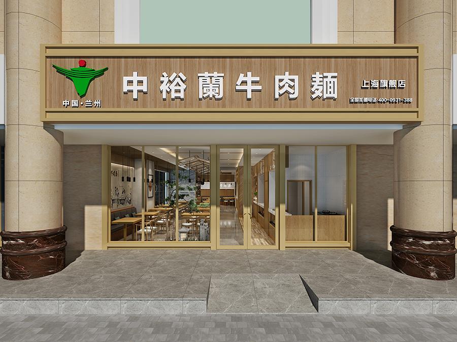上海旗舰形象店