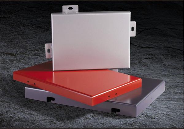 跟着珈之铖建材谈谈铝单板和铝合金板的不同之处吧