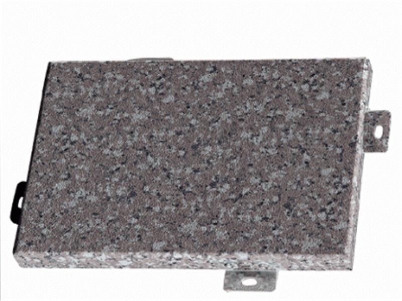 仿石材铝单板厂家