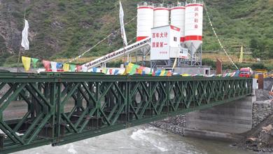 四川臨時便橋的設計要求有哪些?成資路橋工程告訴你
