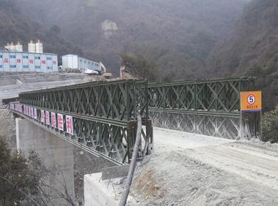 321型裝配式鋼橋連續梁鋼橋