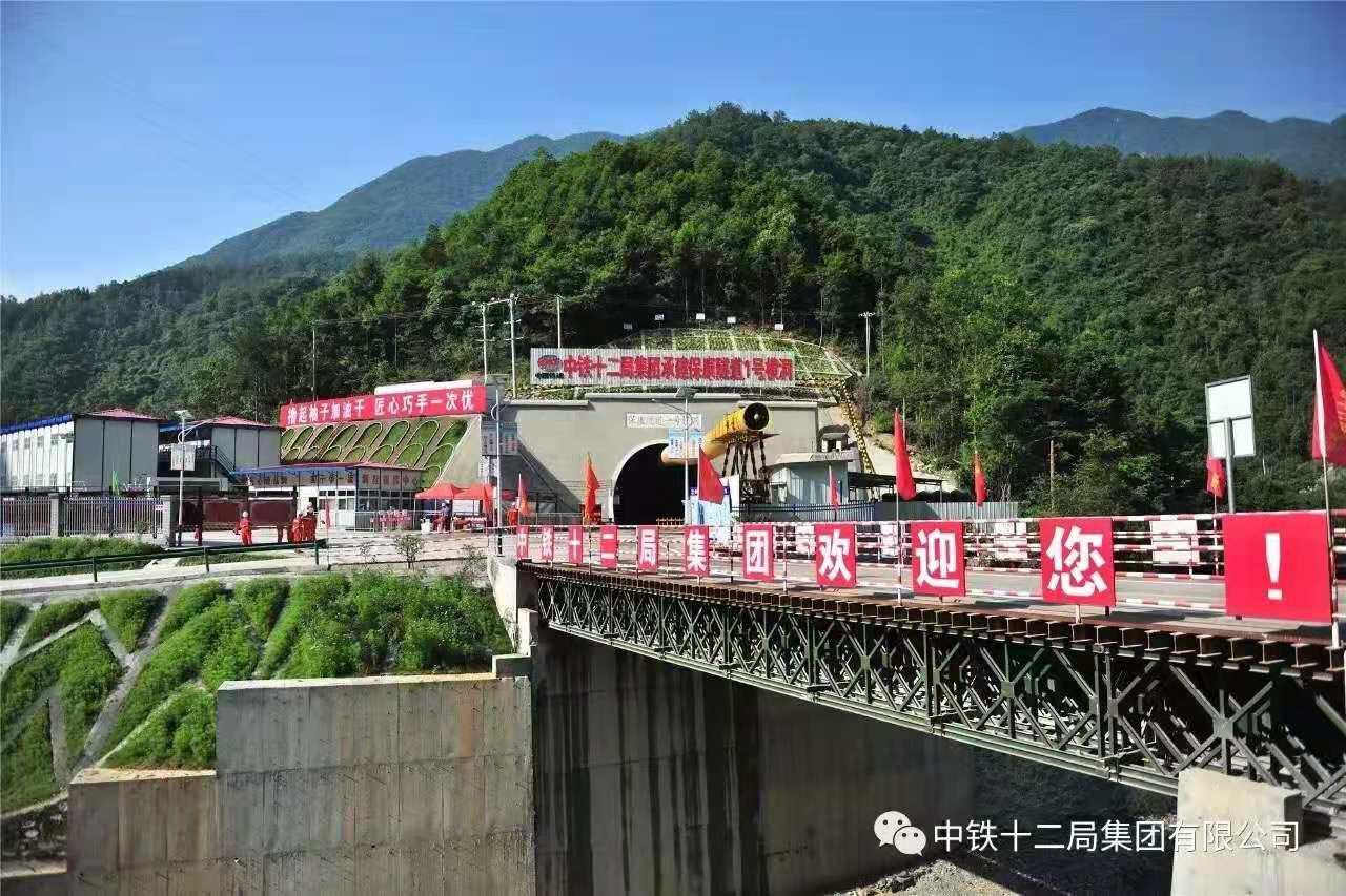 中鐵十二局湖北鋼橋