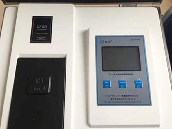 甲醛检测治理仪器