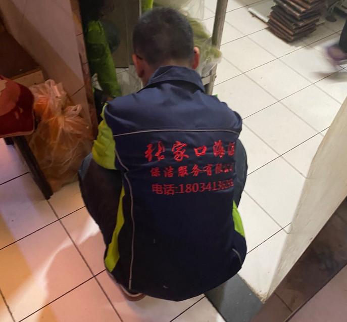 沧州保洁服务