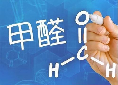 怎么知道甲醛是否超标?判断甲醛含量的方法?