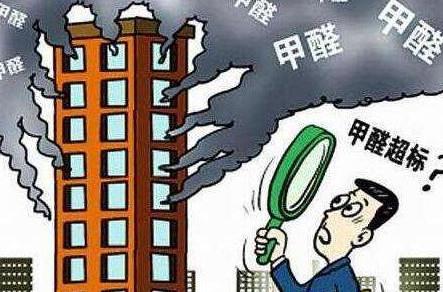 导致甲醛污染增大的三大原因!三个有效还经济实惠的除甲醛方法!