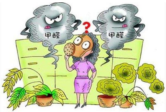 甲醛在人体多久能排出?轻微甲醛中毒可以自愈吗?