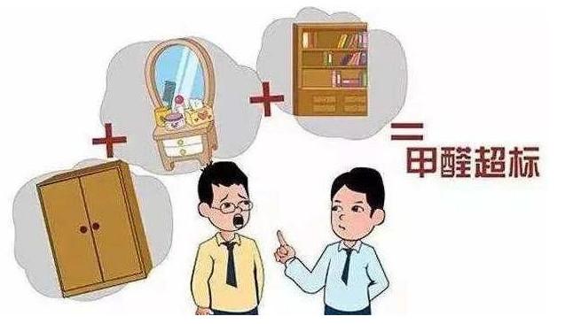 衣柜中甲醛超标怎么办?张家口海涵有方法!