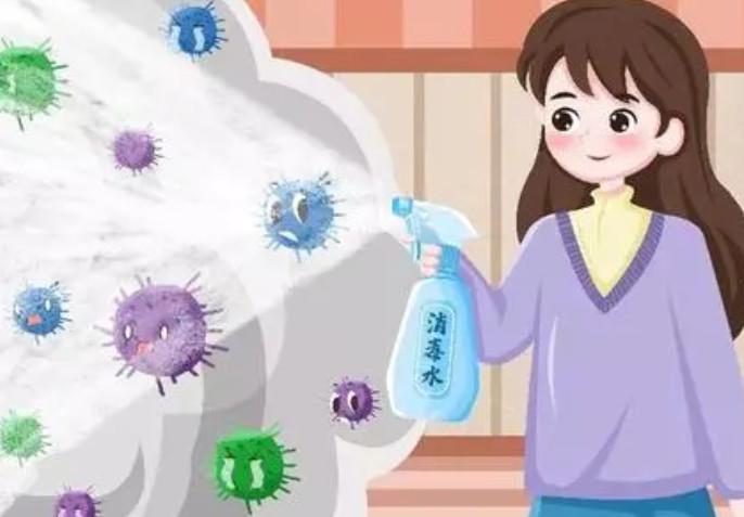 在疫情期间对于日常生活用品要怎么消毒更好?
