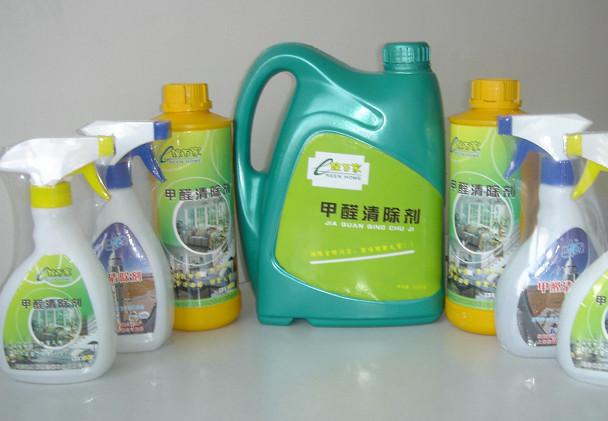 张家口甲醛检测分享选购甲醛清除剂产品的诀窍