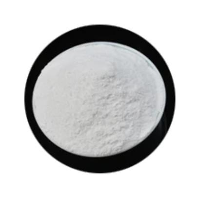 兰州硫酸镁粉末厂家批发