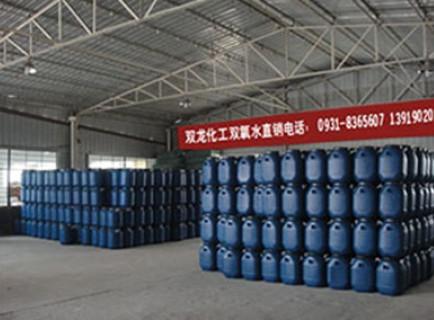甘肅雙氧水生產廠家