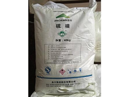 甘肃硫磺 工业农用硫磺粉批发厂家