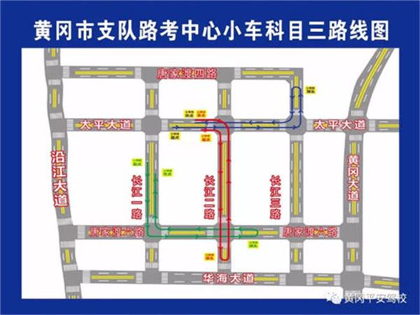 黄冈C1驾照