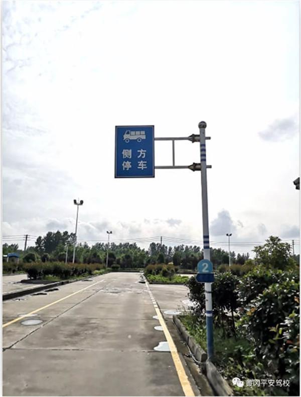黄冈B2驾照
