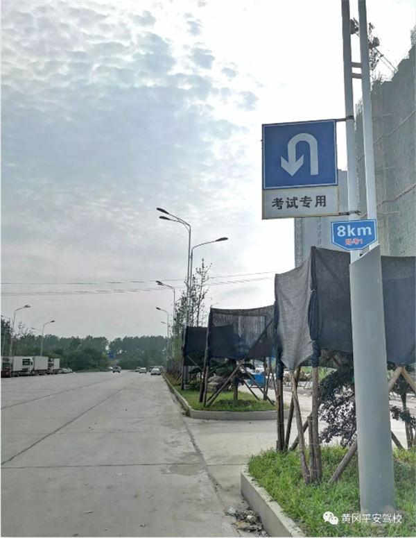 黄冈B证驾照