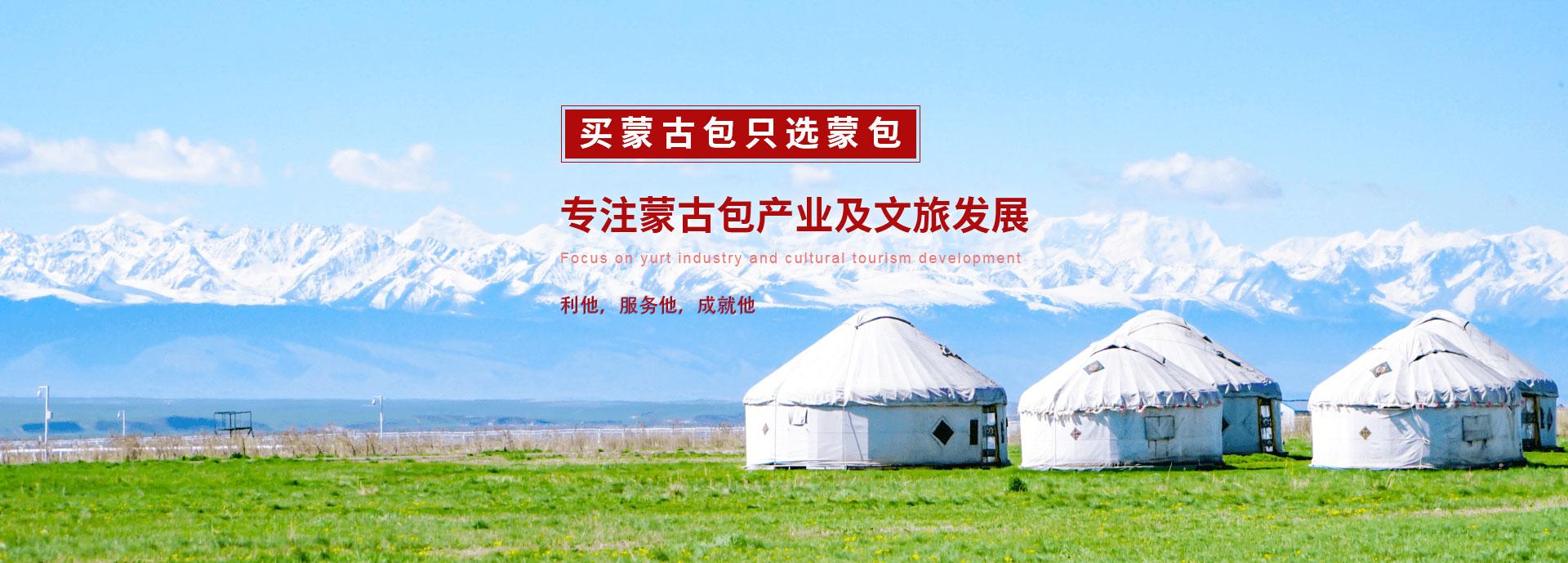 内蒙古民族餐饮器皿