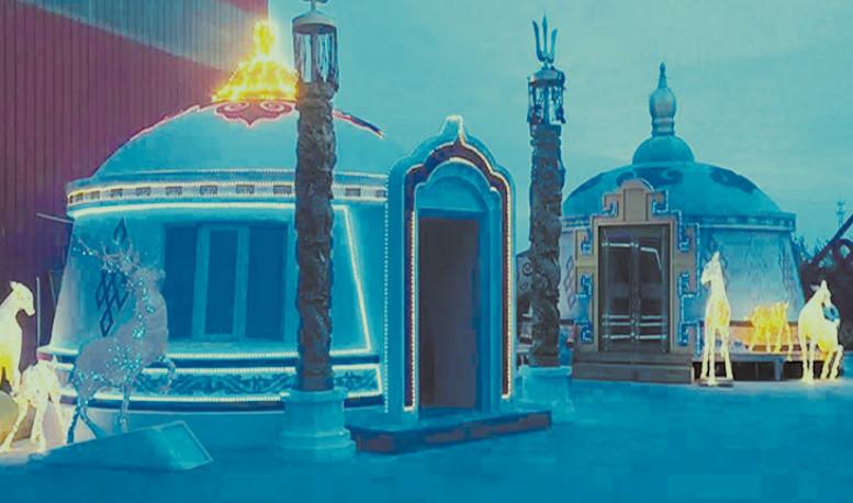 山西夜景装配式蒙古包