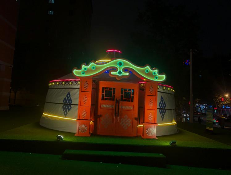 传统室内餐饮蒙古包 带夜景包