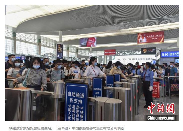 端午假期川渝黔三地预计发送铁路旅客550万人次