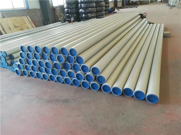 西藏耐热聚乙烯(PE-RTII)型供热管件