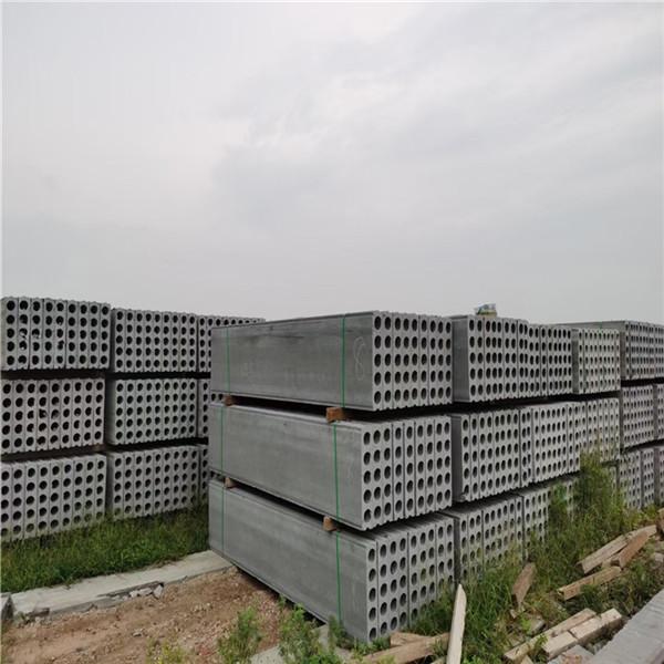 西安陶粒隔墙板厂家