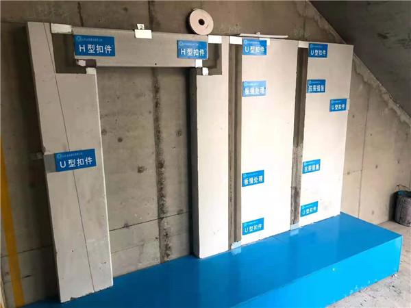 ALC砂加气隔墙板安装