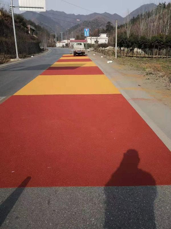 陕西彩色陶瓷防滑路面工程