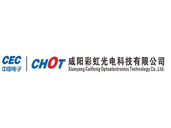 咸阳彩虹光电科技有限公司