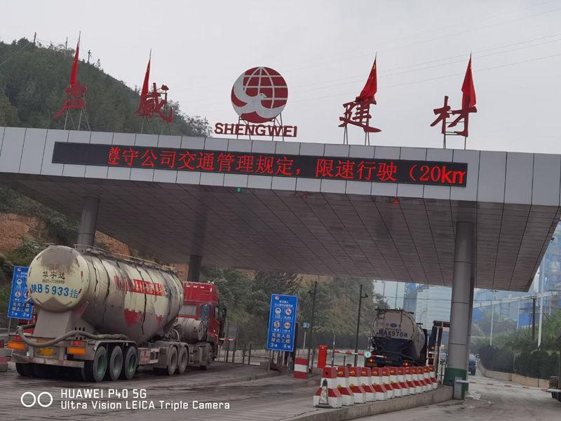 铜川声威水泥厂环氧地坪施工案例