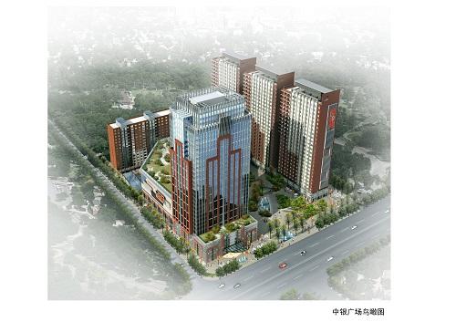 内蒙古恒阳科技与中银城市广场合作