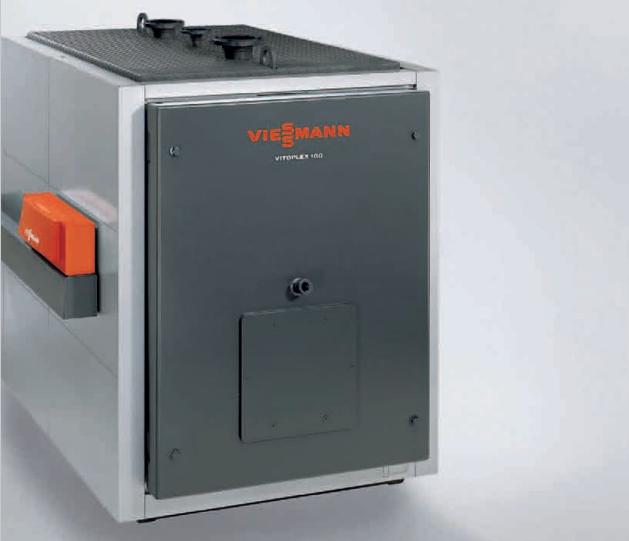 燃气锅炉—VITOPLEX 100